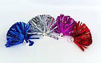 Помпоны для черлидинга и танцев Pom-Poms CH-4879 (полиэстер, пластик, d-23см с захватами-кольцами, 2шт, 30г, цвета в ассортименте)