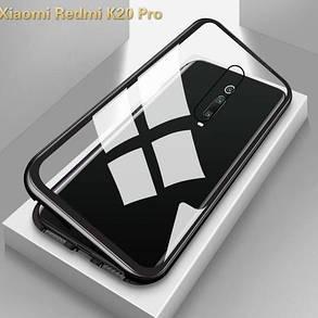 Магнитный чехол Full Glass 360 (Magnetic case) для Xiaomi Mi 9T / Mi 9T Pro / K20 / K20 Pro, фото 2