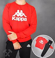 Зимний спортивный костюм , костюм на флисе Kappa, капа, красная кофта, черные штаны, белое лого, в наличии, стильный