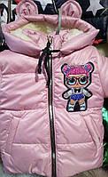 Куртка зимняя детская для девочек оптом 1-4 года, фото 1