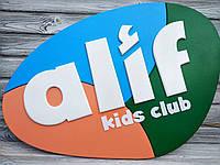 Об'ємний логотип, вивіска на стіну з пінопласту, полістиролу, пластику