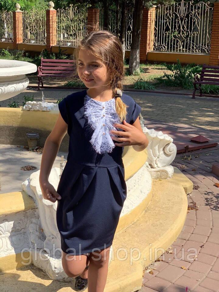 Нарядный сарафан-платье Жабо школьный для девочки , 2 цвета, ( Рост 122;128;134 рост), код 0672