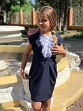 Нарядный сарафан-платье Жабо школьный для девочки , 2 цвета, ( Рост 122;128;134 рост), код 0672, фото 2