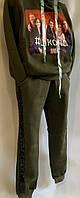 Детский спортивный костюм оптом 6-12 лет