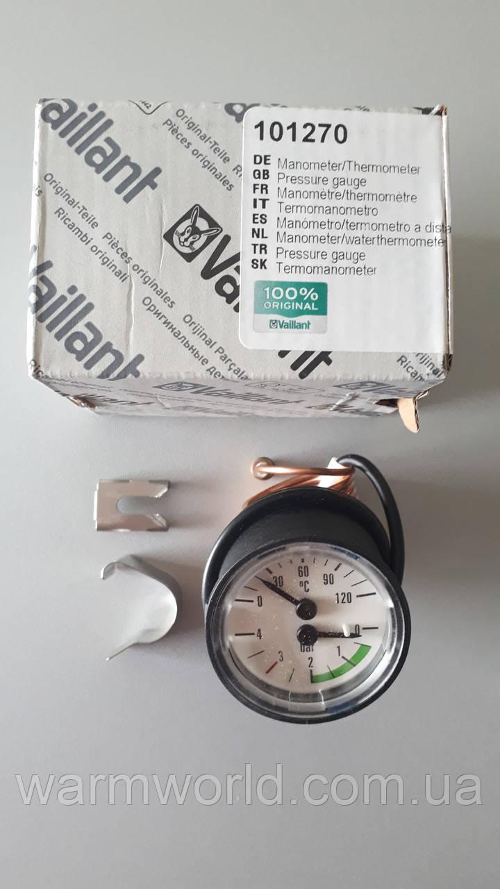 101270 Термоманометр MAX Pro-Plus Vaillant