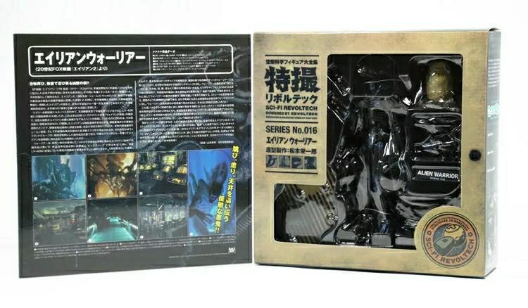Фигурка Чужой KAIYODO  Alien Sci-Fi Revoltech by Matsumoto Eiichirou sculpture