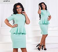 Костюм: юбка+ блуза с баской ат 217 гл Код:666264744