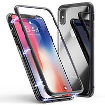 Магнитный чехол Full Glass 360 (Magnetic case) для Iphone X / XS, фото 2