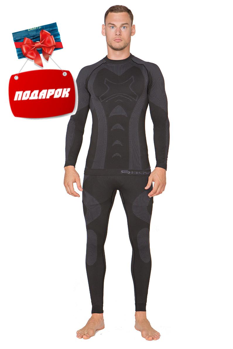 Комплект мужского спортивного термобелья Radical EAGLE + стильный бафф В ПОДАРОК!