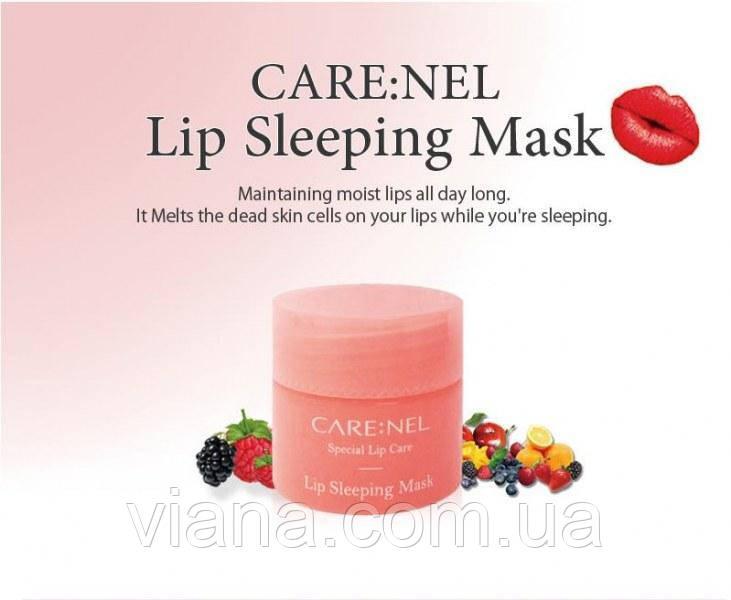 Ночная восстанавливающая маска для губ Carenel Lip Sleeping Maskминиатюра 5 грамм