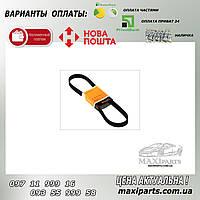 Ремень генератора VW Caddy III 1.9-2.0 TDI 04-10