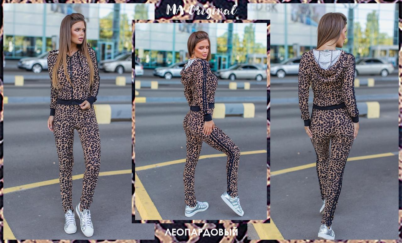 Женский спортивный костюм  ДД1-467