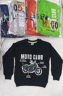 Батник для мальчика на флисе 4-7 лет  синего, серого, зеленого, оранжевого цвета мотоцикл оптом