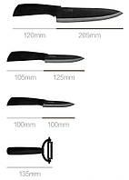 Набір ножів Xiaomi Huo Hou Nano керамічних з 4 предметів (Huo4), фото 5