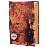 "Книга-сейф на ключе ""Записки путешественника"" (27х18х7 см.)"