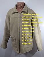 Мужская искусственная дубленка Clochousе Размер L