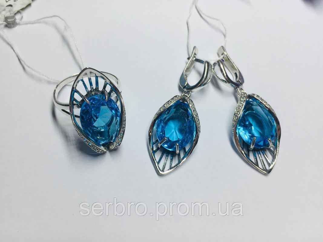 Серебряный комплект с голубым цирконом Элизабет