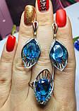 Серебряный комплект с голубым цирконом Элизабет, фото 4