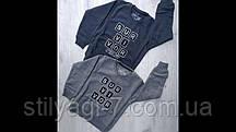 Батник для мальчика на флисе 5-8 лет синего, серого цвета с надписью оптом