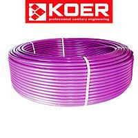 Труба для теплого пола KOER LUX PINK D16Х2 мм с кислородным барьером, (Чехия)