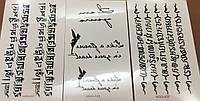 Временные водостойкие флеш тату - 2, фото 1