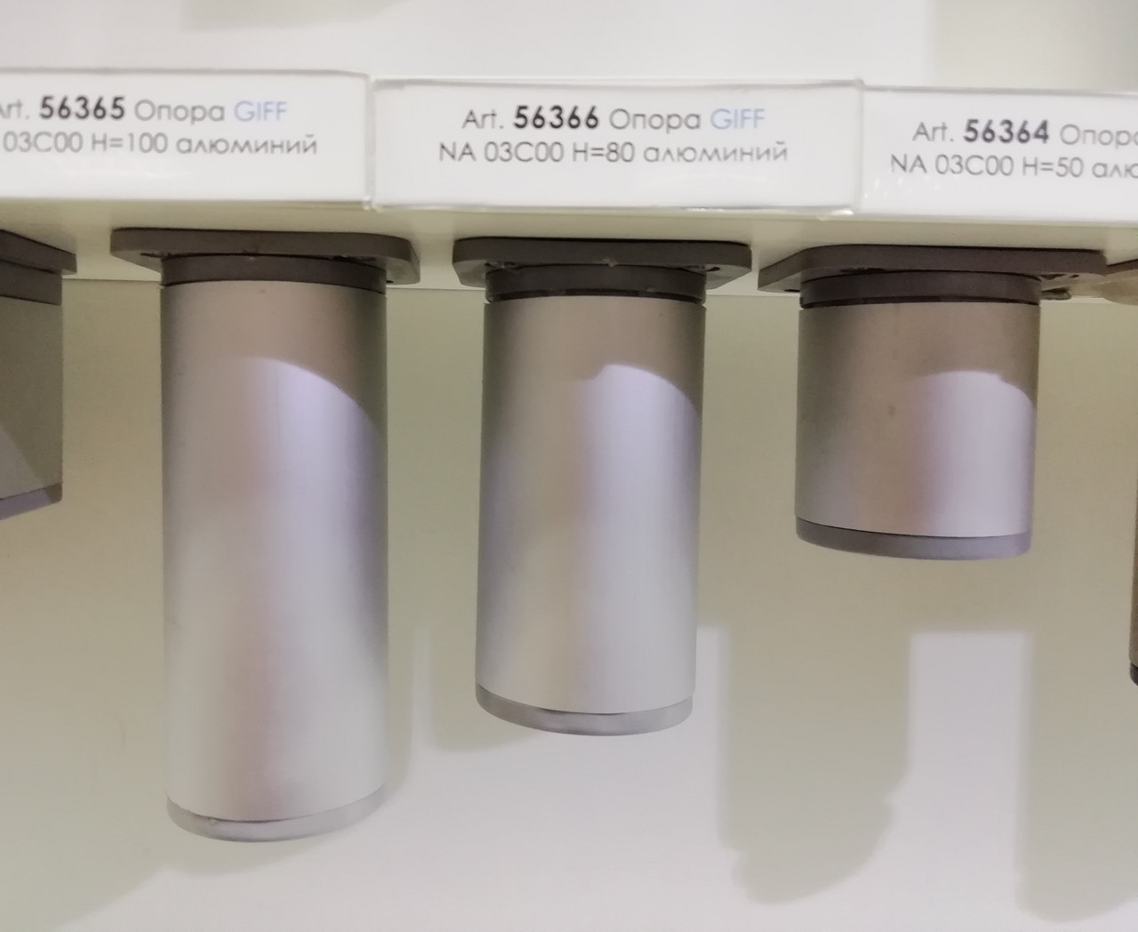 Опора (ножка) цилиндрическая регулируемая GIFF NA 03C00 Н = 50, 80, 100, 120, 150 алюминий