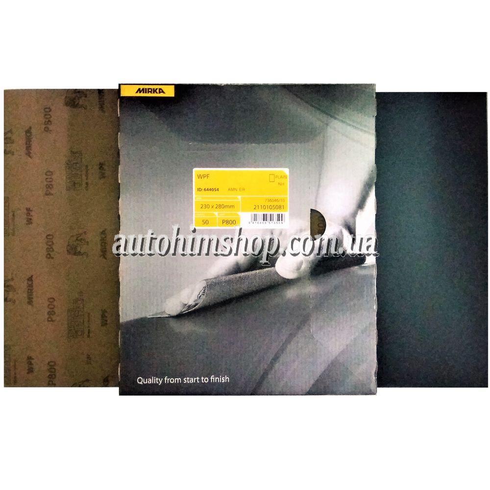 Mirka Wpf Лист P800 абразивный водостойкий 28×23 см