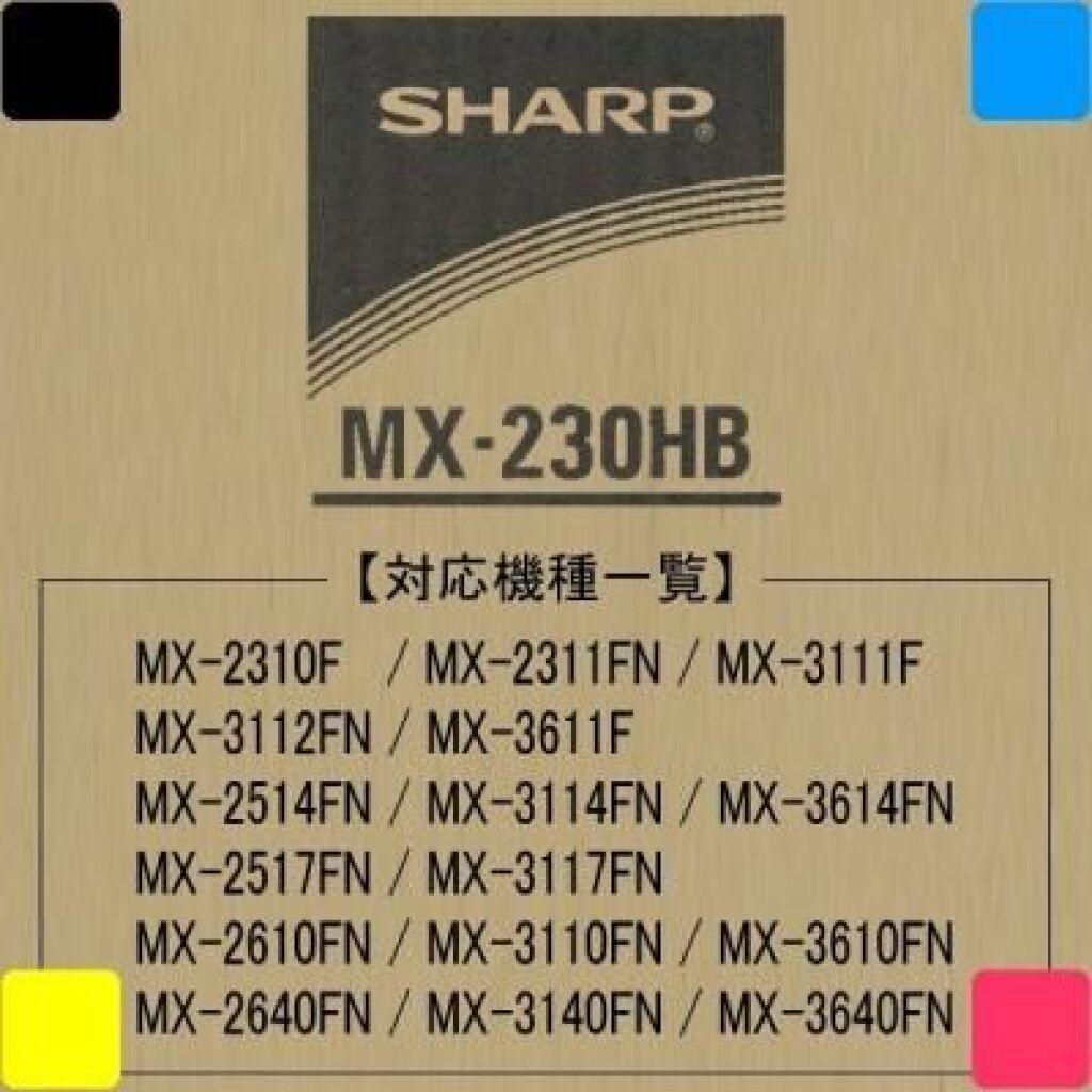 Сборник отработанного тонера SHARP MX230HB