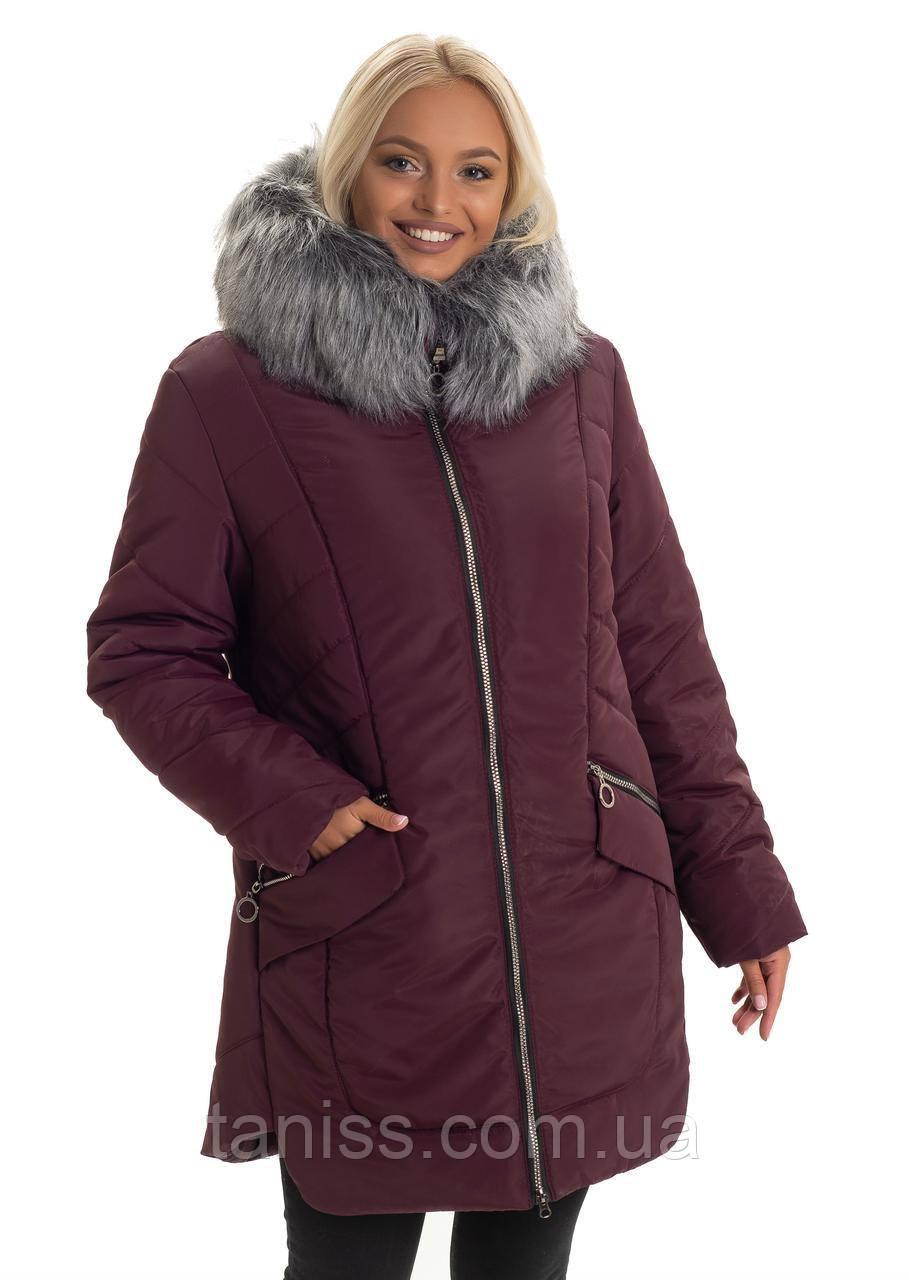 Зимняя,женская куртка большого размера,натуральный мех,мех песец,мех съемный,размеры 48,50 марсал (132)мех