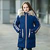 """Зимняя куртка для девочки """"Кнопки"""""""