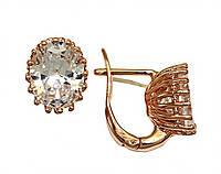 Серьги фирмы XР, цвет советского золота. Камни: белый циркон. Высота серьги:1,2 см. Ширина:10 мм.