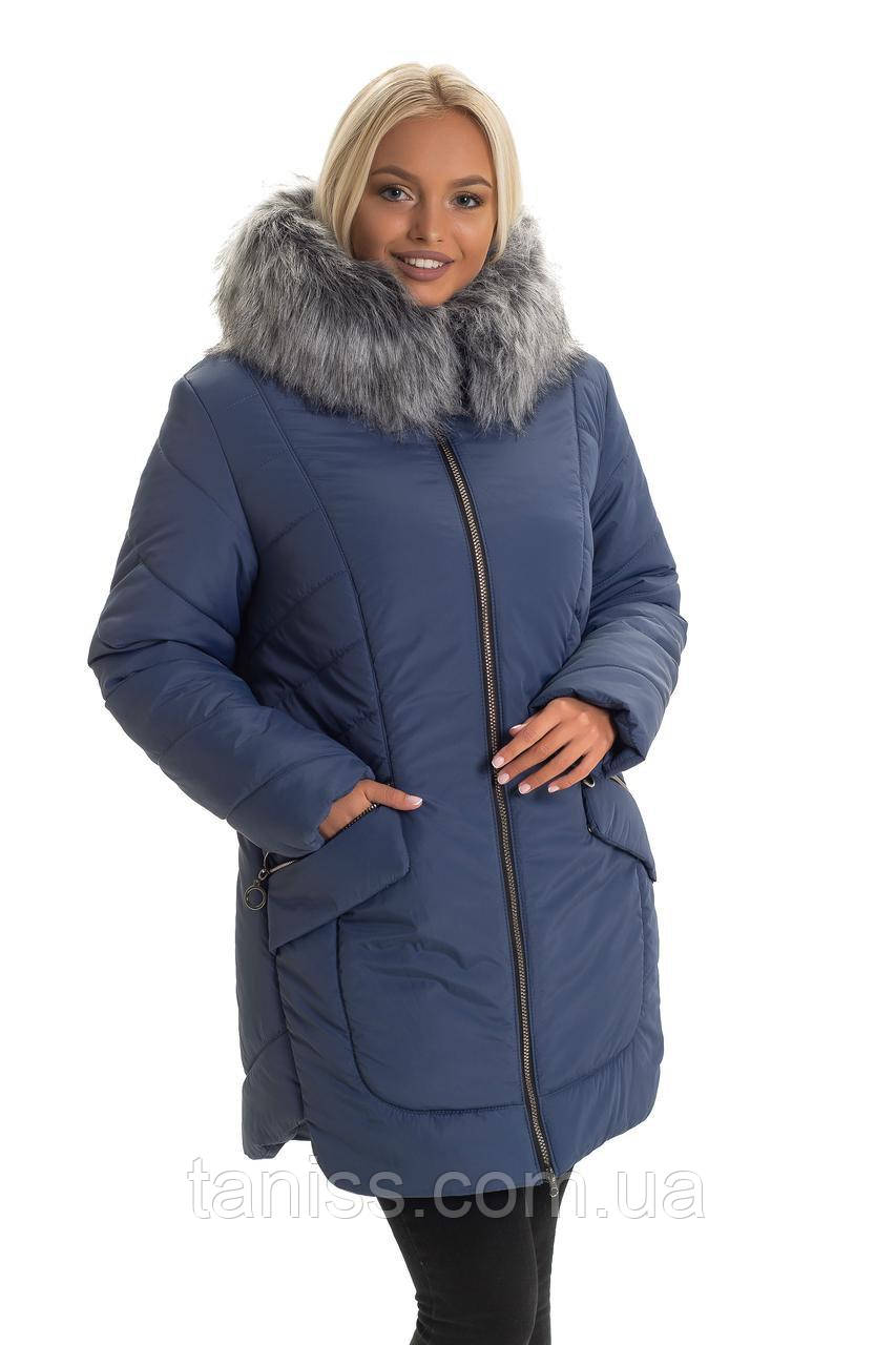 Зимняя,женская куртка большого размера,искусственный мех,мех съемный, размеры 48,50 ,джинс (132)мех