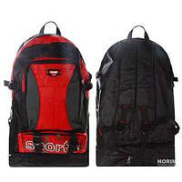 Рюкзак походный STENSON (05496)