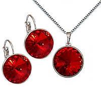 "Набор ""серьги и кулон на цепочке"" ХР с кристаллами Swarovski красного цвета.Кулон: 1.6 см. Цепочка: 41-46 см."