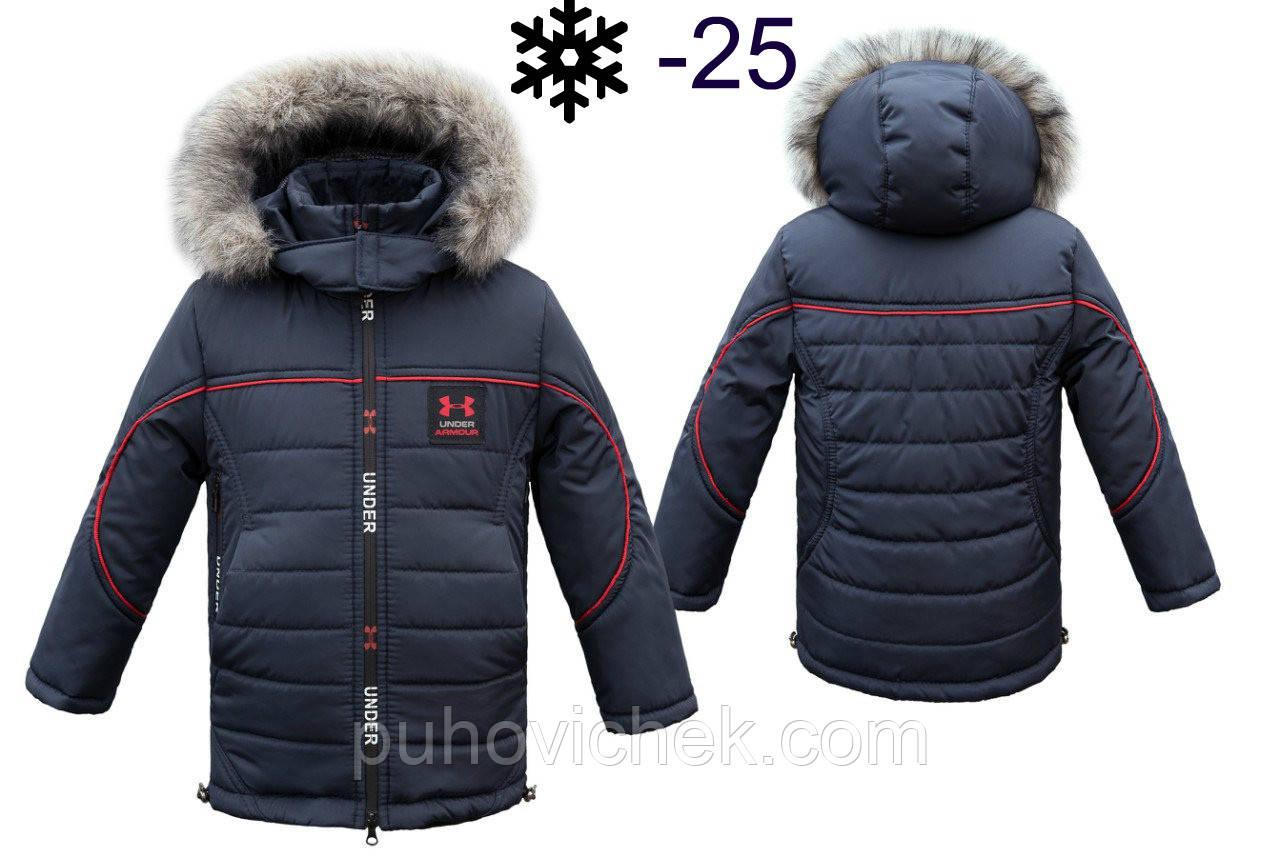 Зимняя курткам для мальчика на меховой  размеры 98-134