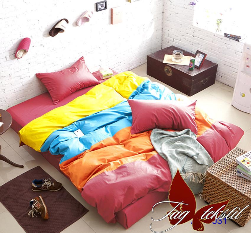 Комплект постельного белья полуторный Color mix APT031 ТМ TAG 1,5-спальный, постельное белье полуторка