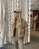 Короткая бежевая зимняя куртка, размеры 42 - 48