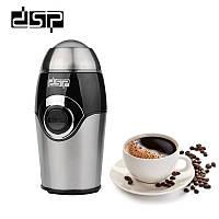 Кофемолка DSP KА 3001, 200 Вт. Объем 50г.