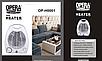Тепловентилятор, портативный обогреватель, дуйка Opera OP-H0001, 2000Вт, фото 4