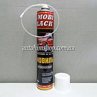 """MobiLack Консервант скрытых полостей на восковой основе """"Мовиль"""" светло-коричневый 1000*мл"""