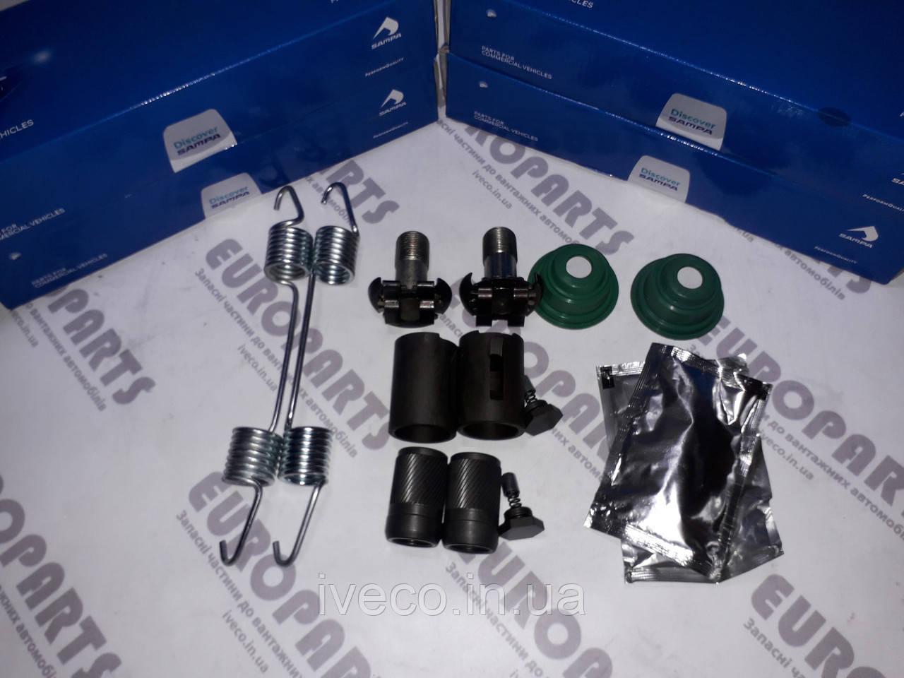 Ремкомплект тормозной Ивеко Тракер Iveco Trakker EuroTrakker 42536197 42550961
