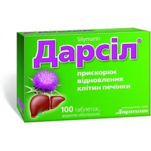 Дарсил гепатопротектор таблетки 22.5 мг №100