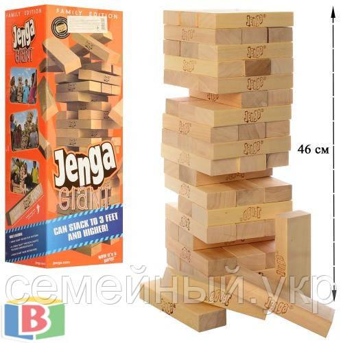 Бизиборд деревянныя башня Высота 46 см Деталей 54 шт