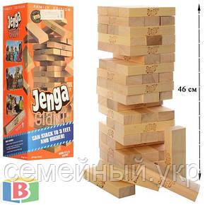 Бизиборд деревянныя башня Высота 46 см Деталей 54 шт, фото 2