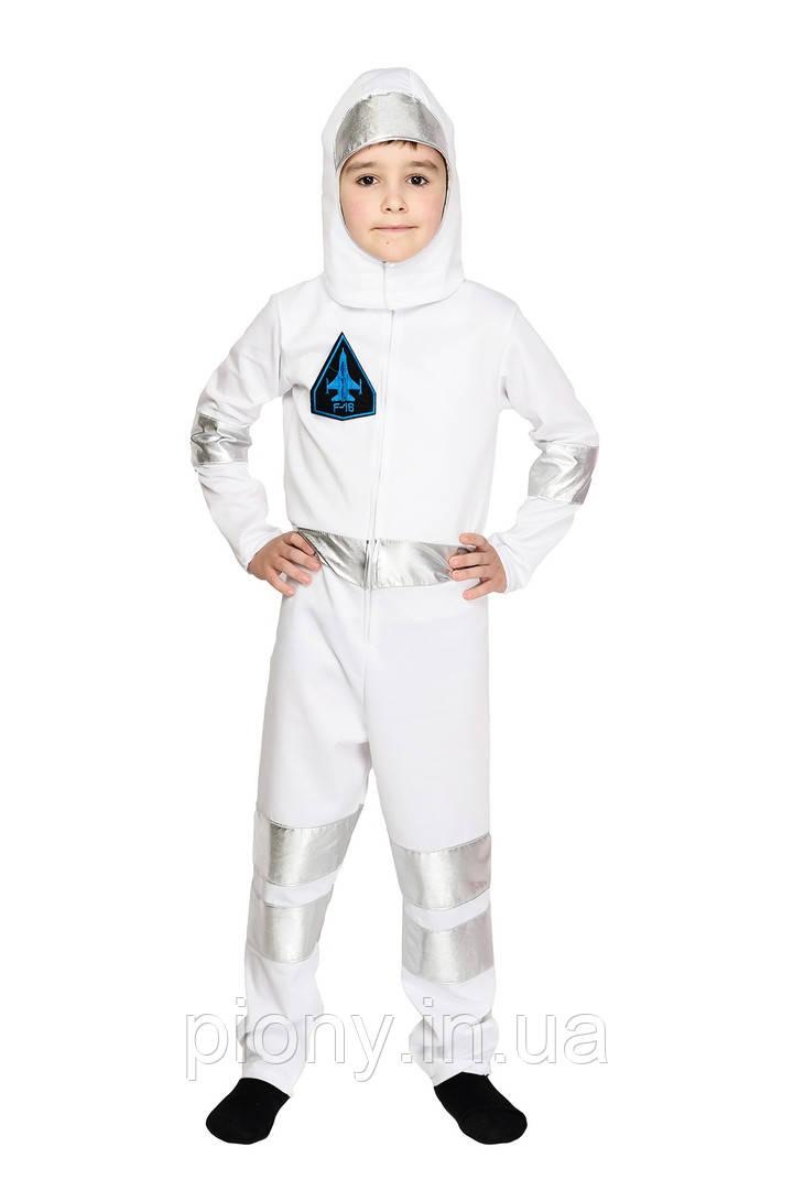 Детский Карнавальный Костюм Космонавта