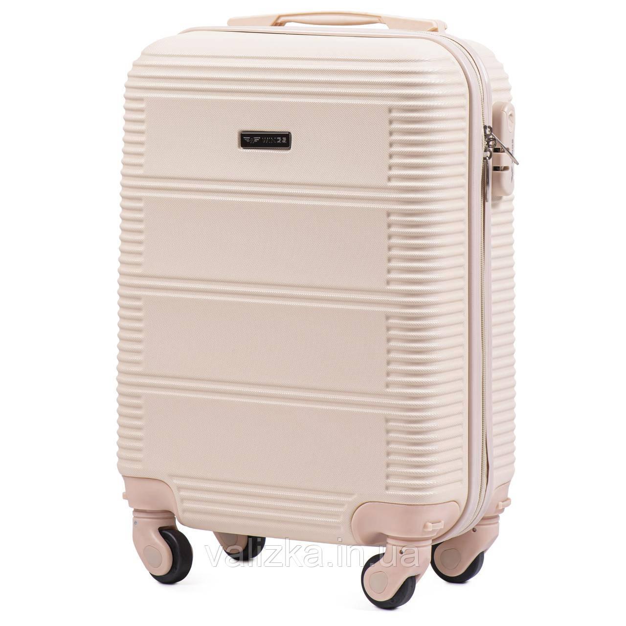Пластиковый чемодан Wings 203 S для ручной клади молочный