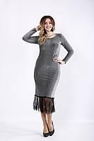 Модное платье футляр с люриксом синее | 01049-1 GARRY-STAR