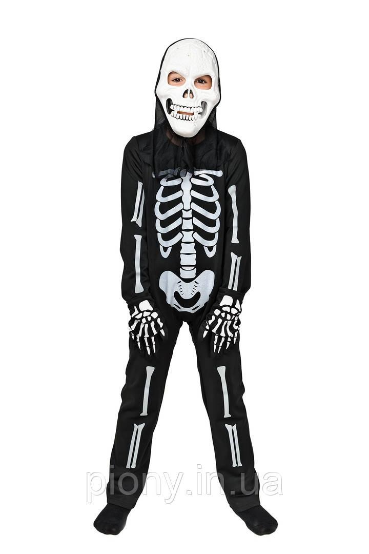 Детский Карнавальный Костюм Скелета