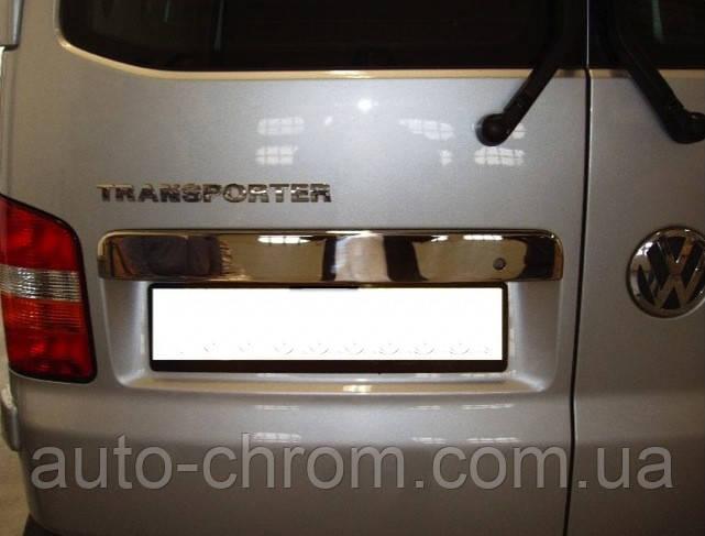 Накладки на двери фольксваген транспортер как устроены подвесные конвейеры