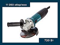 Шлифовальная машинка MAKITA GA 5030 ( Болгарка Макита GA 5030) 720В/125 круг/11000 об.